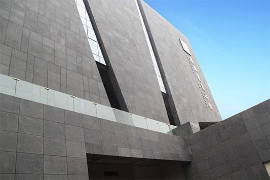 美术馆大楼